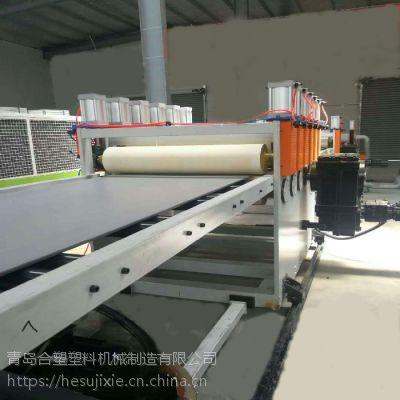 合塑塑机新型SJ-120/33PP中空建筑模板设备