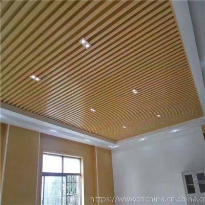 新颖款式铝合金凹凸铝板-幕墙型材铝合金长城板规格