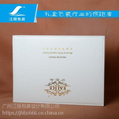 冻干粉连体皮盒 玻尿酸原液个性化定制皮盒 货期短 广州厂家直销