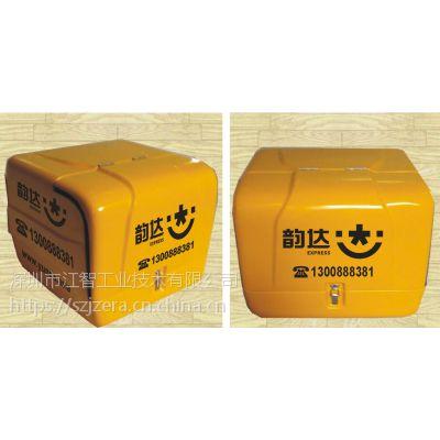 供应快递公司订购的江智快递箱派送箱送货箱储运箱