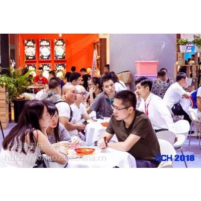 2019年广州餐饮展CCH