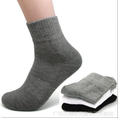 袜子 颜色黑白灰 混批棉袜畅销爆款 一元两元批发货源 可做赠品促