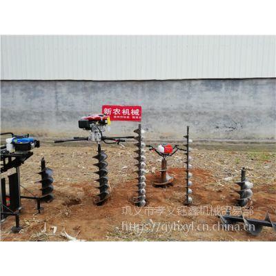 新型电线杆打洞机栽通信杆用的便捷挖坑机