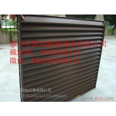 不锈钢百叶窗、款式多样、接受定制、***新批发价格、厂家