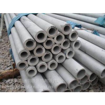 乌兰察布304不锈钢管今天价格是多少