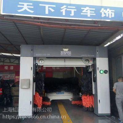 上海虹匠凯萨朗洗车设备 高端配置 洗车机价格优惠