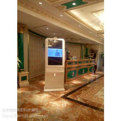 北京厂家直销工商税务触摸无线排队拿票机