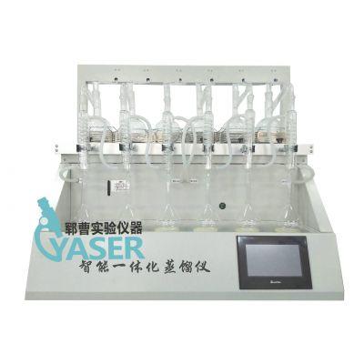 智能一体化蒸馏仪万用蒸馏仪装置