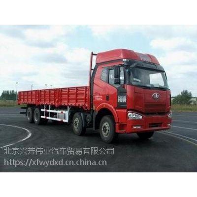 解放国五前四后八9.6米载货车解放牌CA1310P66K24L7T4E5型平头柴油载货汽车