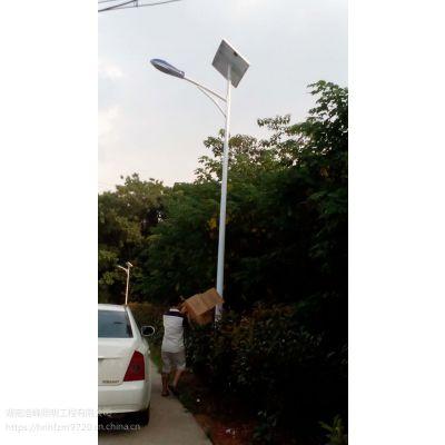 浏阳智能太阳能路灯路灯控制系统原理是什么