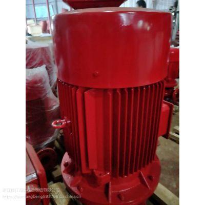 消防喷淋泵 XBD80-100A 3CF认证 消火栓泵扬程多高