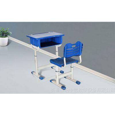 长春塑料课桌椅钢木课桌椅哈中信厂家直售