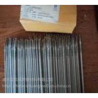 D507MoNb焊条