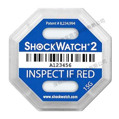 15G蓝色shockwatch防碰撞标签快递不变红二代防震贴