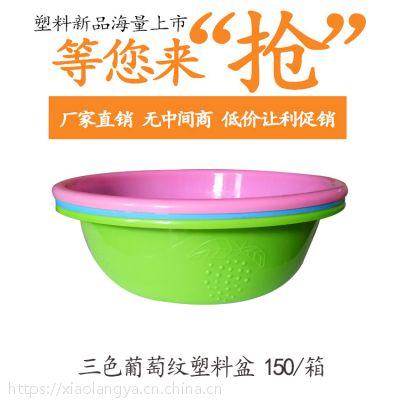 浙江塑料盆生产厂家,公司送礼赠品盆,非一次性塑料盆