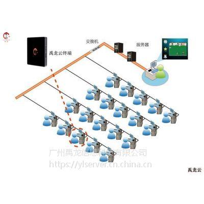 桌面云终端 云教室解决方案 云计算机终端 YL102 禹龙云 云办公解决方案 桌面云客户端
