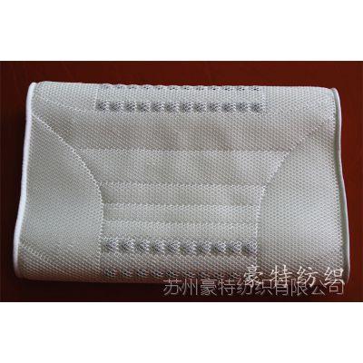 加工定制热销3D透气磁疗保健护颈枕成人白色枕芯