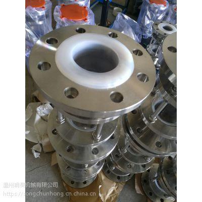 供应不锈钢衬氟视盅厂家,温州专业的视镜价格