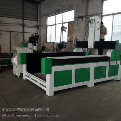 青州重型石材雕刻机KET-1325 潍坊石材雕刻机 科尔特数控加工定做