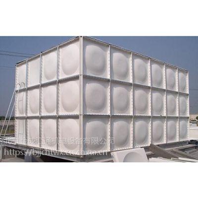 玻璃钢水箱型号,价格 厂家直销,北京金成汇通消防设备厂家