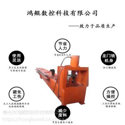 鸿鲲液压打孔器冲孔机 小型智能多型材冲孔机