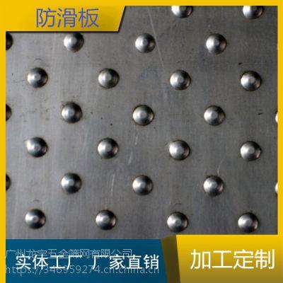 广州防滑板多少钱、车用防滑板