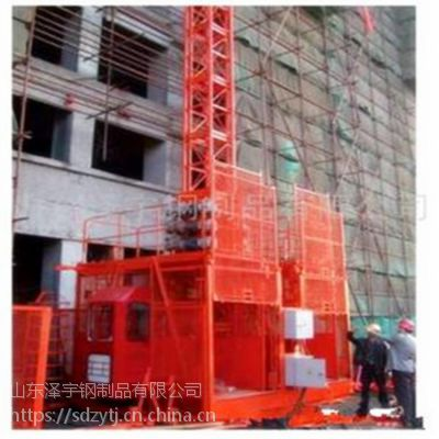 SC200/200施工升降机 生产厂家 欢迎来电咨询