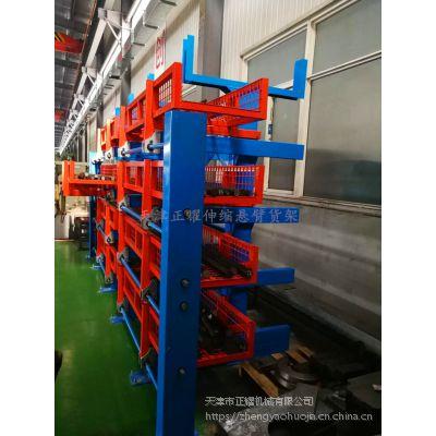 浙江6米型材货架 伸缩悬臂货架图纸 行车配套 存取无忧