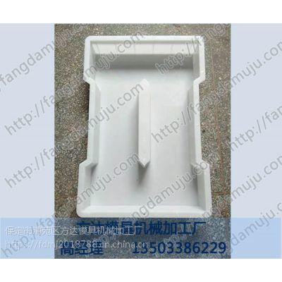 下水沟盖板模具哪里有卖-下水沟盖板模具尺寸-方达模具供应