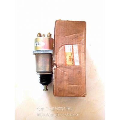KOMATSU/DK74710001710小松推土机启动马达磁力开关