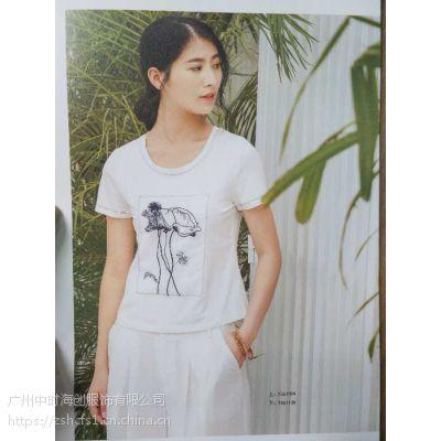 杭州丽比多女装折扣品牌货源批发直销尾货库存多种款式多种风格
