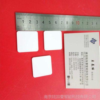 ALEIN AZ-9629 ALN-9629超高频RFID读写芯片UHF电子标签PVC卡天线