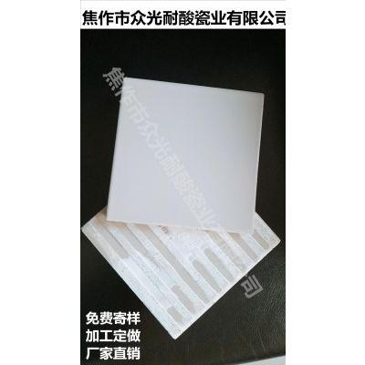 陕西中煤采购耐酸砖 耐酸瓷砖 耐酸胶泥价格1
