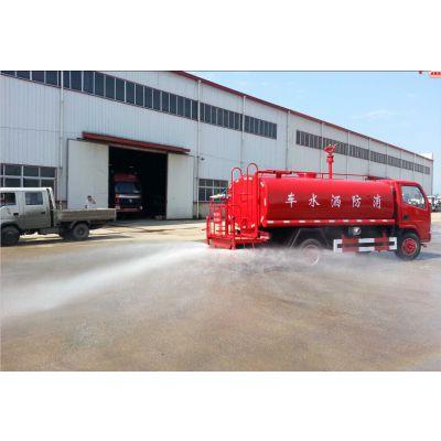 小型消防洒水车 多功能消防洒水车 水罐消防车厂家直销