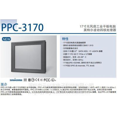 PPC-3170 研华17寸工业平板电脑一体机