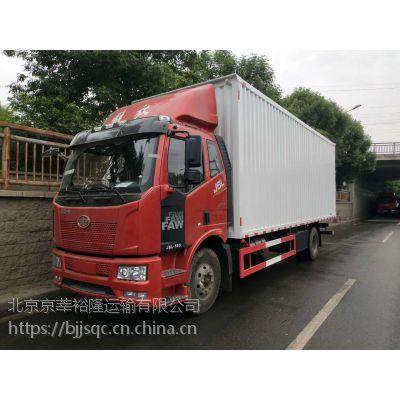北京一汽解放J6L 4X2 220马力9.7米大单桥厢式货车总代理专卖139101 78882