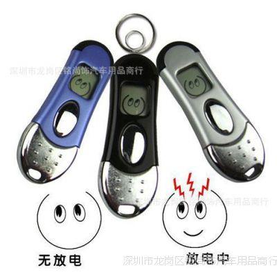 汽车防静电宝 除静电器 静电消除器 车用静电钥匙扣 汽车用品