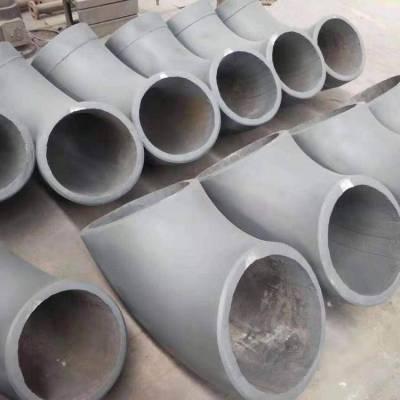 广州球形焊接弯头耐腐蚀 , 耐磨球形焊接弯头价格