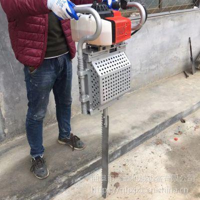 两冲程手提挖树机 结实耐用起树机 佳鑫牌硬土断根起树机