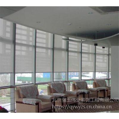 电动遮光办公室窗帘 拉珠弹簧电动拉珠阳台办公楼