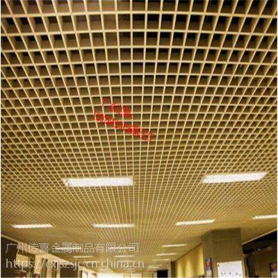 铝合金U型格栅 铝天花格栅 天花吊顶装饰材料