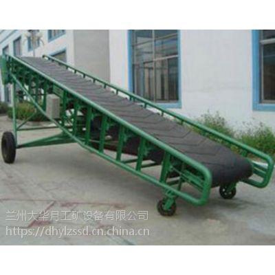 供甘肃兰州输送机和酒泉移动输送机生产