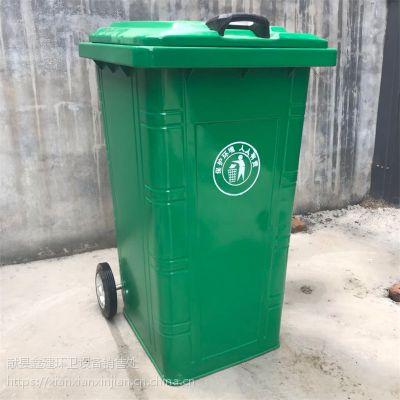 厂家定制240L铁质垃圾桶分类垃圾桶