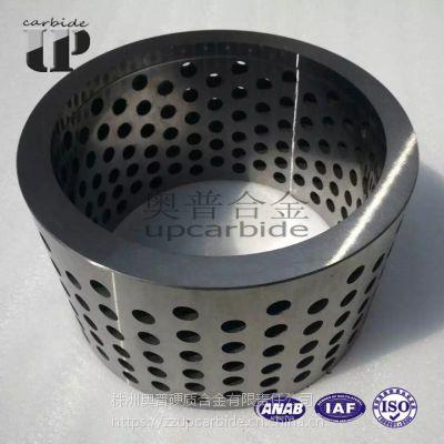 φ258mm*L210mmYG8硬质合金截流筒 油气机械耐磨耐温钨钢零件