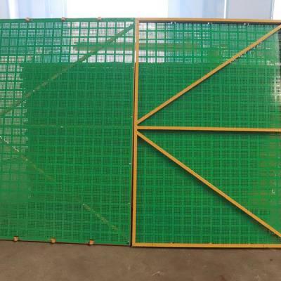 供应常州米字建筑爬架网 米字建筑爬架网有多厚