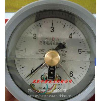 中西DYP 防爆电接点压力表 型号:LX02-YTXB-150库号:M398237