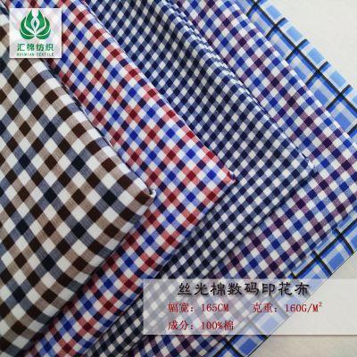 80s/1丝光棉印花布 高端服装面料100%棉数码印花布