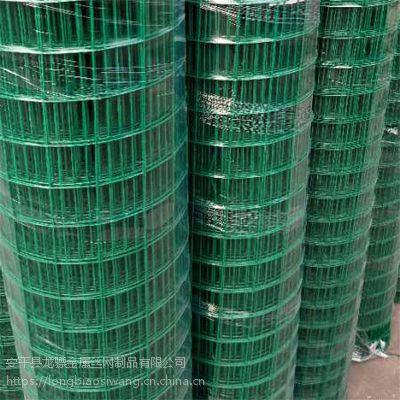 安平荷兰网厂家 果园防护网 防护波浪网