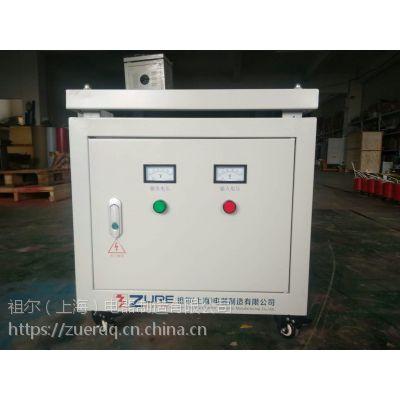 上海祖尔隔离三相升压变压器SG-30KVA可定制各式电压功率380V变480V