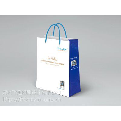 郑州手提袋·精品礼盒·无纺布袋设计印刷制作